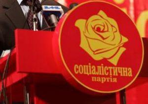В результате пересчета голосов в Харьковской области у СПУ отобрали все мандаты в облсовете