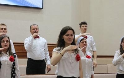 Супрун закликала українців вчити мову жестів