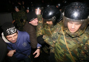В Москве прошел День гнева: задержаны 30 человек