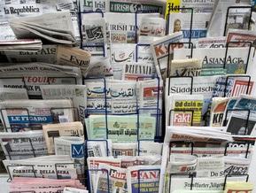 Обзор прессы: Каддафи оставил свою палатку Ющенко