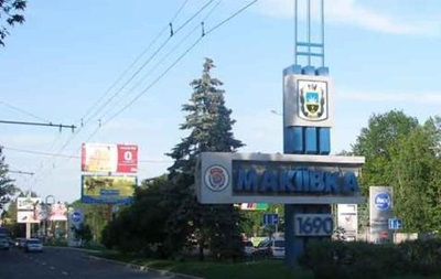 В Макеевке произошло массовое отравление водой