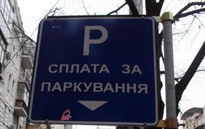 В Украине действуют новые правила парковки