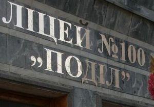 В киевском лицее утверждают, что наркотики на его территории не продаются