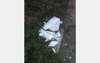 У Харкові активісти розбили меморіальну дошку відомому комсомольцю