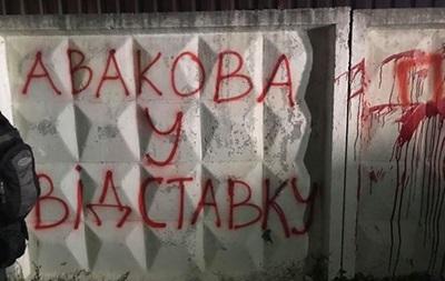 В МВД заявили о раскрытии нападений на активистов