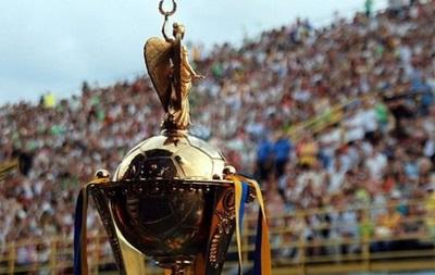 Жеребкування Кубка України: Динамо вирушить в Минай, Шахтар зіграє з Олімпіком