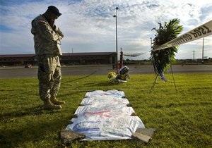 Доклад о стрельбе на базе Форт-Худ: Армия США не готова к отражению внутренних угроз