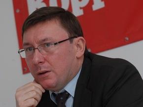Луценко: Ректор, которого подозревают в педофилии, заказывал пятилетних детей для разврата