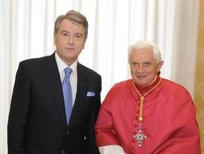 В Ватикане состоялась аудиенция Ющенко у Папы Римского