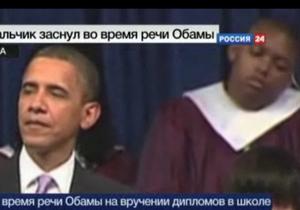 Американский школьник уснул во время речи Обамы