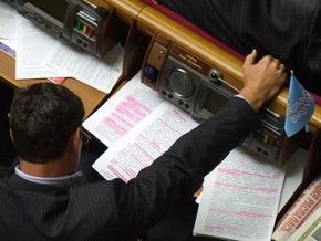 Партия регионов четвертый день подряд блокирует работу парламента