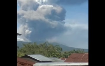 В Індонезії почалося виверження вулкана