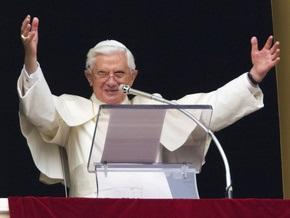 СМИ: Папа Бенедикт XVI двадцать лет назад предсказал экономический кризис
