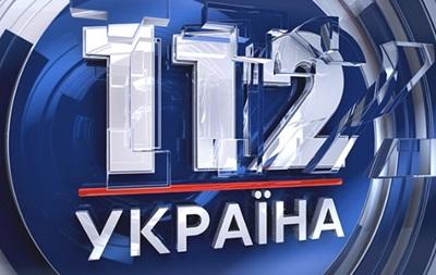 В 112 Украина отреагировали на прошение Рады о санкциях