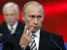 Путин назвал причины инфляции в России