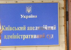 БЮТ заявил, что регионалы взломали базу данных в компьютере главы КААС