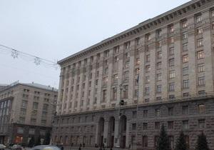 В Киеве создадут материальный резерв для предупреждения чрезвычайных ситуаций