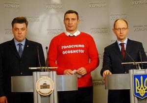 Оппозиция заявила, что готова к досрочным выборам