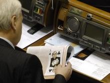 Нардепы хотят проверить работу бывшего руководства Гостаможслужбы