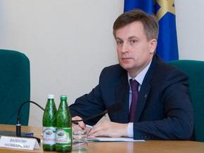 СБУ: Генпрокурор взял под контроль расследование дела о растлении детей