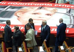 Лидер фракции БЮТ: Только оправдательный приговор Тимошенко спасет репутацию Украины