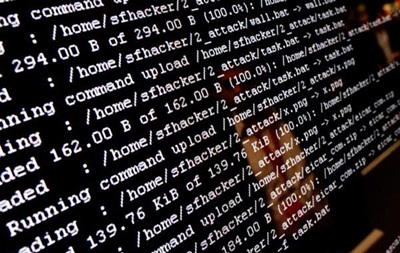 Берлин заявил о кибератаках на стратегически важные инфраструктуры