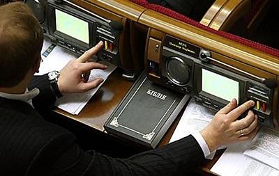 На нову систему голосування в Раді виділять шість мільйонів гривень
