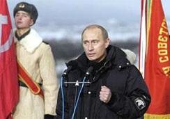 Путин потренировался в биатлоне