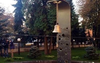 В Киеве открыли Мемориал погибшим на Донбассе
