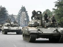 США отвергли призыв России ввести запрет на поставки оружия в Грузию