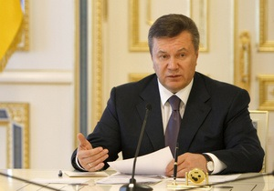 Янукович поддержал сокращение дефицита госбюджета