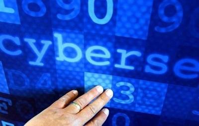 В МИД Словакии произошла масштабная кибератака