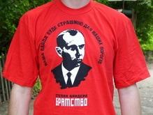 По улицам Киева прошло шествие в футболках с изображением Бандеры