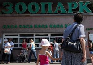 8 марта - новости Киева - Киевский зоопарк - В честь 8 марта в Киеве женщины смогут бесплатно посетить зоопарк