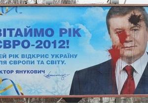 Герман о поврежденных билбордах с Януковичем: Не надо иметь много ума, чтобы воевать с портретами