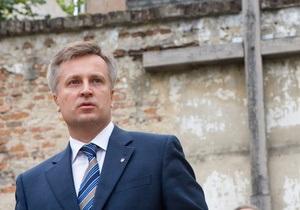 Ъ: Наливайченко займет место Ульянченко в Нашей Украине