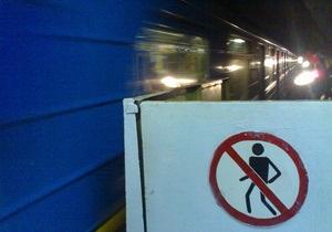 Сегодня на станцию метро Выставочный центр пустили пробный поезд