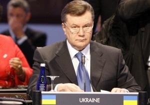 Янукович предложил пересмотреть критерии признания независимости Абхазии и Южной Осетии