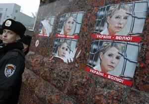 Суд перенес рассмотрение еще одной апелляции Тимошенко