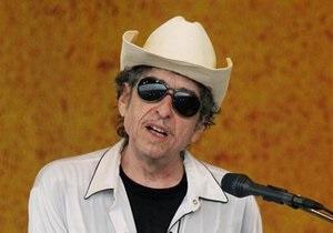 Министерство культуры Китая запретило концерты Боба Дилана