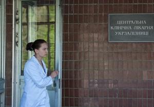 Дело Тимошенко - Сторонники Тимошенко: Омбудсмен приехала в харьковскую больницу