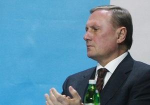 Партия регионов назвала скандал с Развозжаевым  нехорошей услугой  от России накануне выборов