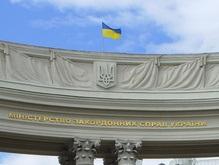 Военные учения в Крыму: МИД Украины направил России ноту протеста