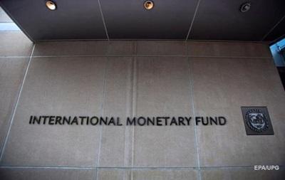 G7 вітає нову програму України і МВФ