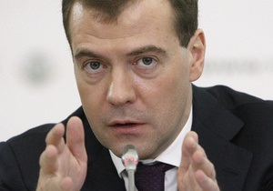 Медведев приказал уничтожить организаторов взрыва в Пятигорске в случае оказания сопротивления