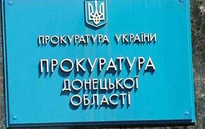 В Донецкой области празднование дня рождения закончилось смертью младенца