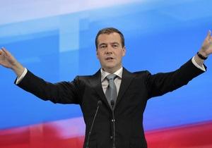 Медведев заявил, что Россия стала шестой по величине экономикой мира