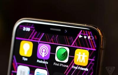 Камера iPhone XS не будет делать селфи  слишком красивыми