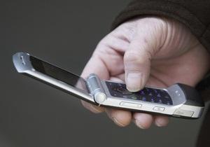 В России запустили услугу православной SMS-рассылки