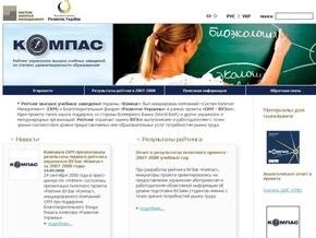 СКМ составит рейтинг украинских вузов